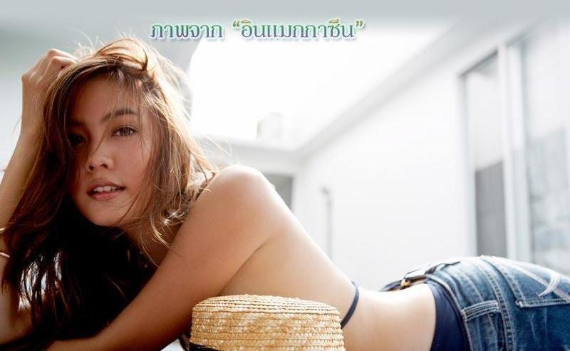 was kostet eine prostituierte in thailand kasamutra